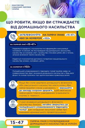 http://plsz.gov.ua/img/2482.jpg