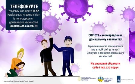 http://plsz.gov.ua/img/img2474.jpg