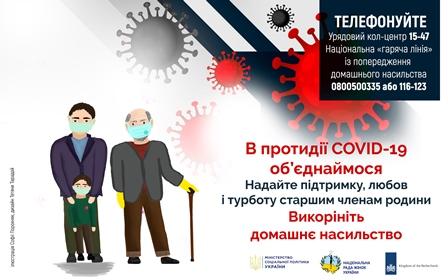 http://plsz.gov.ua/img/img2475.jpg