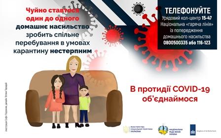 http://plsz.gov.ua/img/img2476.jpg